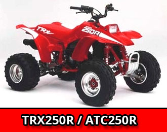 TRX250R-ATC250R  Honda TRX250R ATC250R